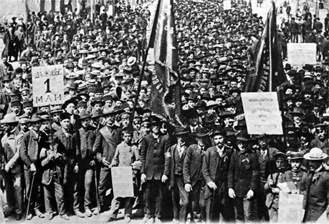 11 Prvomajska manifestacija u Sofiji 1910. god.