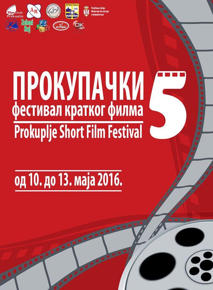 116 Prokupacki festival kratko filma