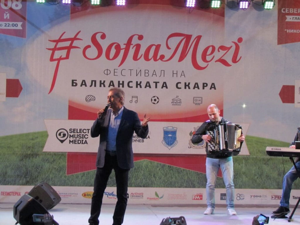 179 Miroslav Ilica Sofija Mezi 3