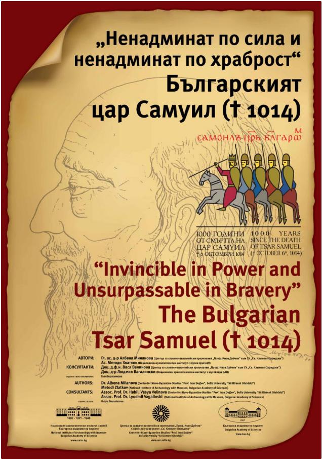 345 plakat samuil